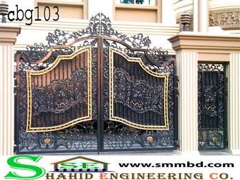 Casting Boundary Gate (103)