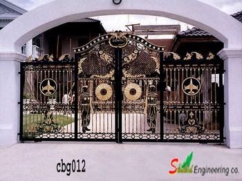 Casting Boundary gate (012)
