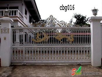 Casting Boundary gate (016)