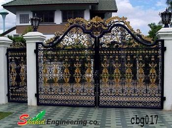 Casting Boundary gate (017)