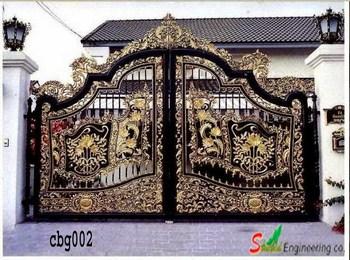 Casting Boundary gate (002)