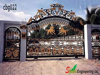 Casting Boundary gate (022)