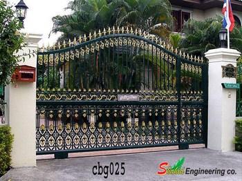 Casting Boundary gate (025)