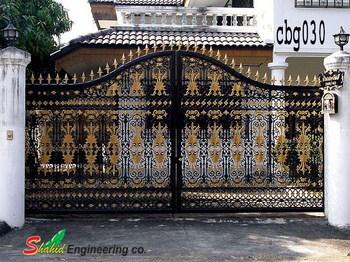 Casting Boundary gate (030)