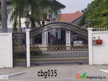 Casting Boundary gate (035)
