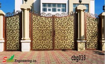 Casting Boundary Gate (039)