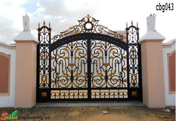 Casting Boundary Gate (043)