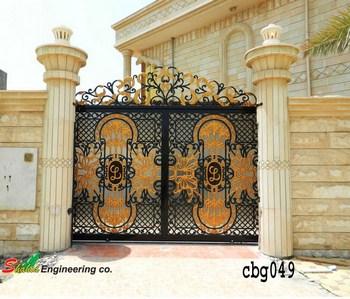 Casting Boundary Gate (049)
