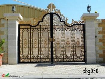 Casting Boundary Gate (050)
