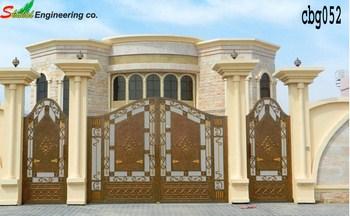 Casting Boundary Gate (052)