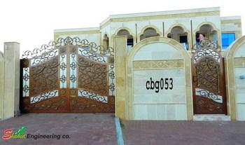 Casting Boundary Gate (053)