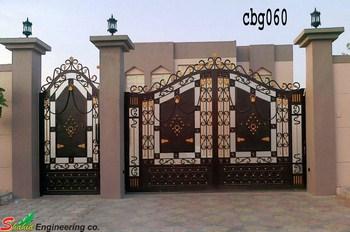 Casting Boundary Gate (060)