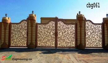 Casting Boundary Gate (061)