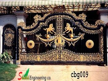 Casting Boundary gate (009)