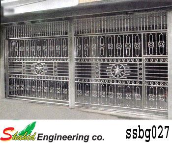 ss boundary gate