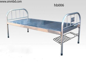 Stainless Steel Hospital Bed (006)