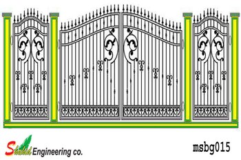 MS Boundary Gate (015)