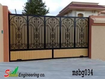 MS Boundary Gate (034)