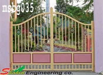 boundary gate