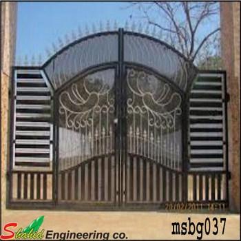 MS Boundary Gate (037)