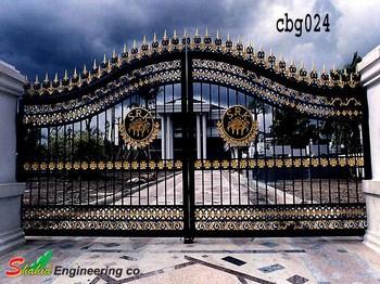Casting Boundary gate (024)