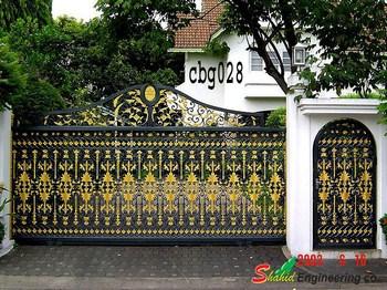 Casting Boundary gate (028)