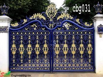Casting Boundary gate (031)