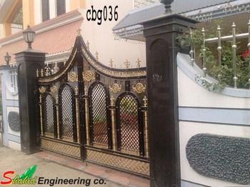 Casting Boundary gate (036)