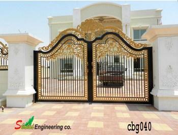 Casting Boundary Gate (040)