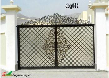 Casting Boundary Gate (044)