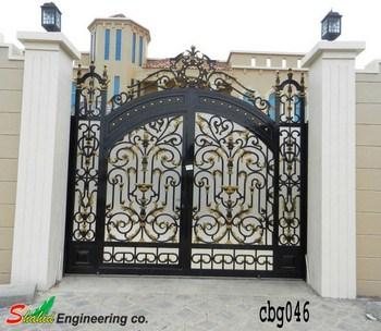 Casting Boundary Gate (046)