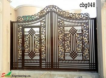 Casting Boundary Gate (048)