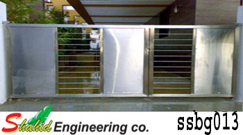 Stainless Steel Boundary Gate (013)