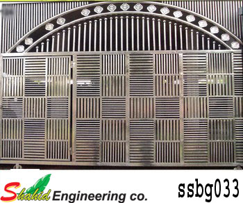 Stainless Steel Boundary Gate (033)
