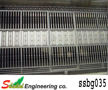 Stainless Steel Boundary Gate (035)