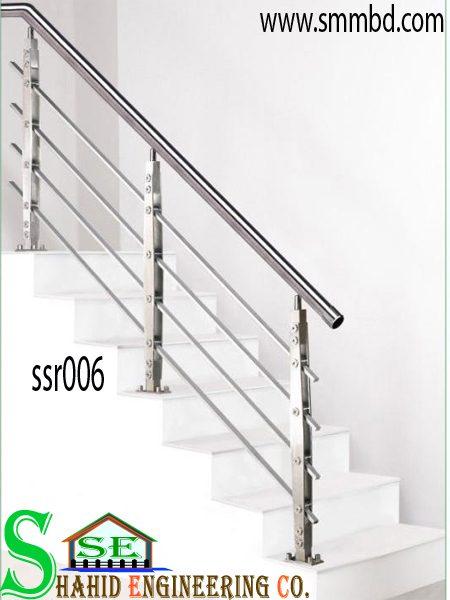 SS stair railing (006)
