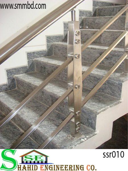SS stair railing (010)