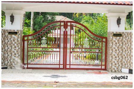 Casting Boundary Gate (062)