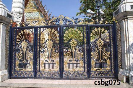 Casting Boundary Gate (075)