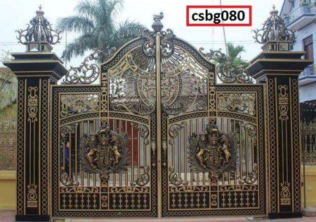 Casting Boundary Gate (080)