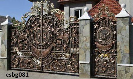 Casting Boundary Gate (081)