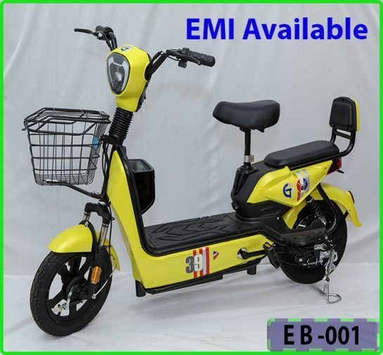 Best Electric G-CT E-Bike 1